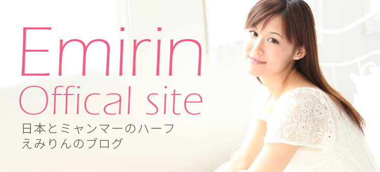Emirin Offical site